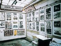 相撲写真資料館