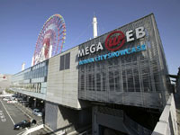 MEGA WEB トヨタ シティショウケース