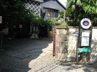 東京染ものがたり博物館・写真