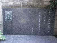 石川啄木歌碑