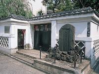吉良邸跡・写真