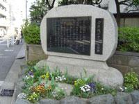 芥川龍之介の文学碑・写真