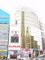 渋谷TOEI2