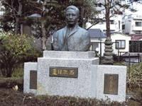 漱石公園・写真