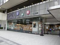 京都館・写真