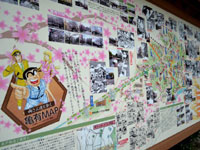 亀有香取神社・写真