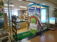 長野県東京観光情報センター