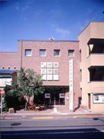 町田市民文学館 ことばらんど・写真