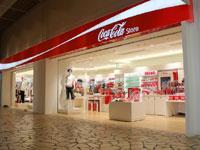 コカ・コーラ ストア