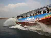 水陸両用バス「SKY Duck」