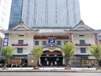 歌舞伎座・写真