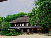 横浜市農村生活館 みその公園「横溝屋敷」・写真