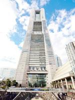 横浜ランドマークタワー・写真