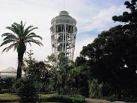 江の島シーキャンドル(江の島展望灯台)