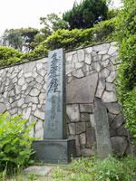 日蓮袈裟掛松の碑・写真