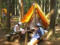 小田原市いこいの森・写真