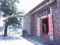 地蔵王廟・写真