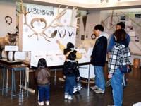 金沢動物園 ののはな館