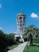 江の島サムエル・コッキング苑/江の島シーキャンドル(展望灯台)