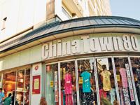 ChinaTown 80