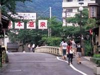 箱根湯本・写真