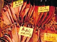 伊豆のひもの魚恵