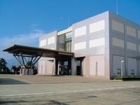 神奈川県総合防災センター・写真