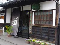 市島酒造株式会社(見学)