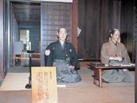 北国街道・関川の関所 道の歴史館・写真