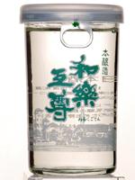 池浦酒造株式会社(見学)