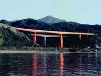 米山大橋・写真