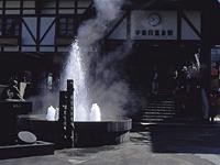 温泉噴水・写真
