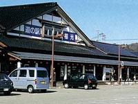 道の駅 福光・写真