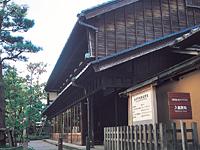 金沢市老舗記念館・写真