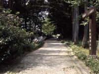 山の寺寺院群と瞑想の道・写真