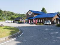 道の駅 なかじまロマン峠・写真