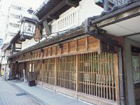 福久屋石黒傳六商店