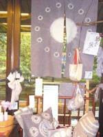 芸妓検番 花館内「晶子染め体験所」・写真