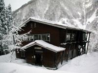 ブナオ山観察舎