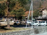 天狗岩ファミリーパーク・写真