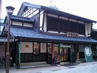元町会館 観光案内所・写真