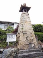 洲崎の高燈籠・写真