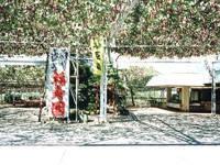 福寿園・写真