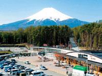 道の駅 富士吉田・写真