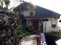 湯村の杜 竹中英太郎記念館・写真
