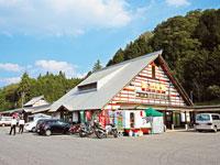 道の駅 大桑・写真