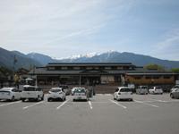 道の駅 日義木曽駒高原・写真