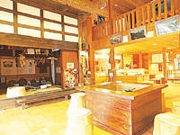 秋山郷総合センター「とねんぼ」
