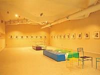一般財団法人 日本浮世絵博物館・写真