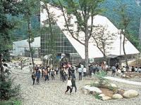 大町エネルギー博物館・写真